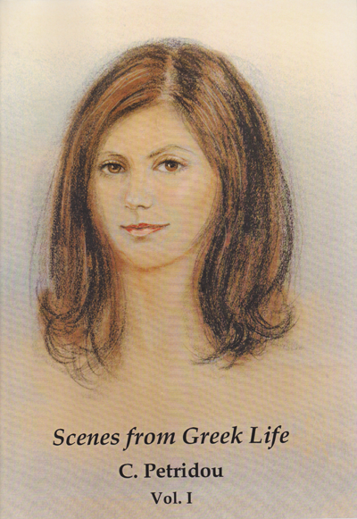 Cover picture for the score of Scenes from Greek Life Volume I