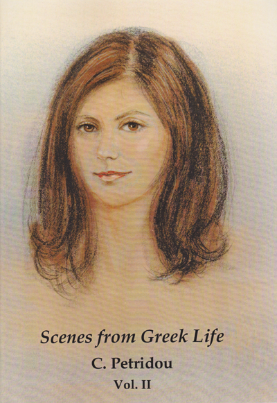 Cover picture for the score of Scenes from Greek Life Volume II