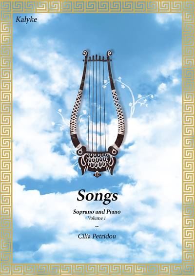 Cover picture for the score of Songs Volume 1