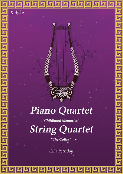 Cover picture for the scores Piano Quartet and The Collar