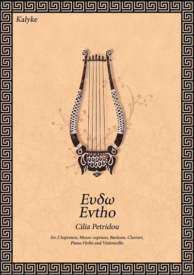 Cover picture for the score of Evtho